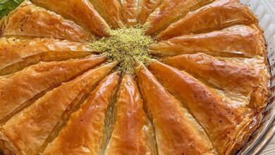 Photo of HAVUÇ DİLİM BAKLAVA